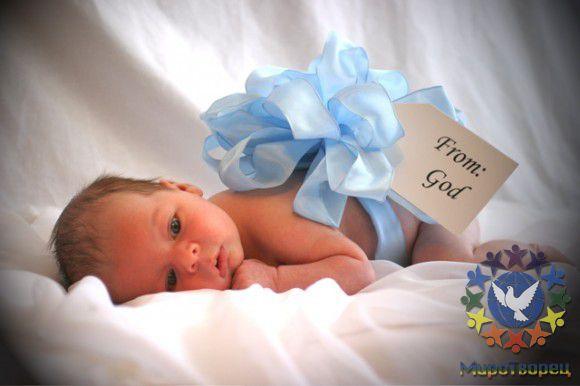 Поздравление с рождением сына владимира