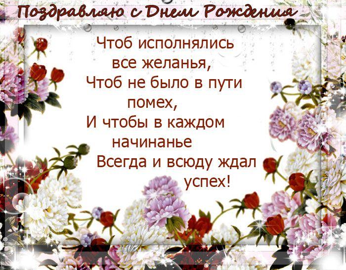 Поздравления на 20 лет на украинском языке