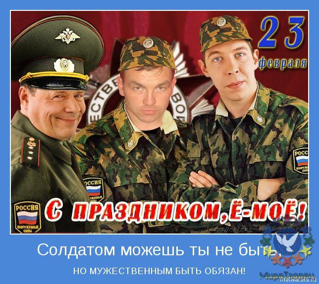 Поздравления прапорщику с днем рождения