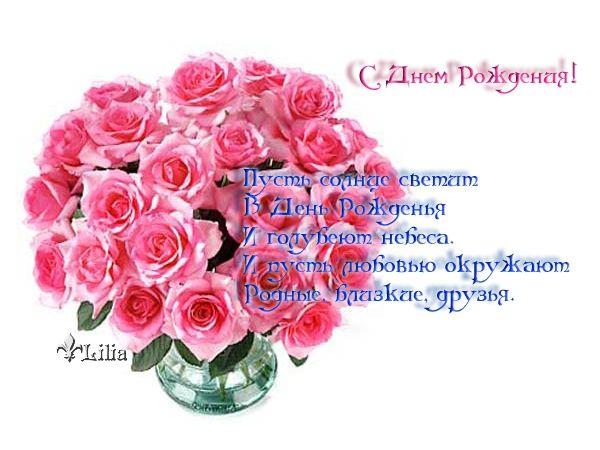 Поздравление с днем рождения наталью борисовну