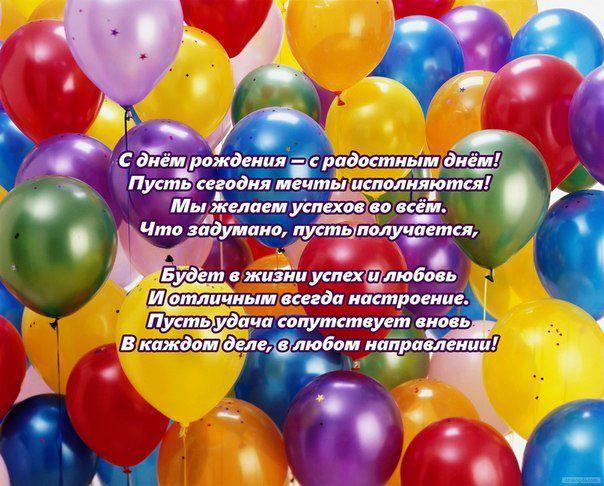 Смс поздравления с днем рождения кирилл